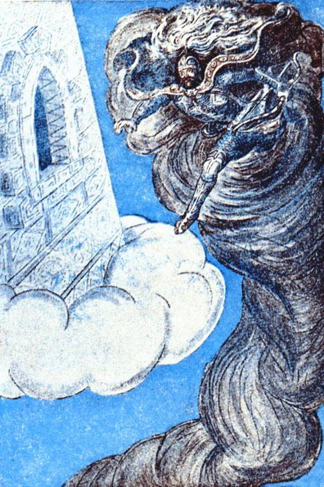 Летающая башня Косер