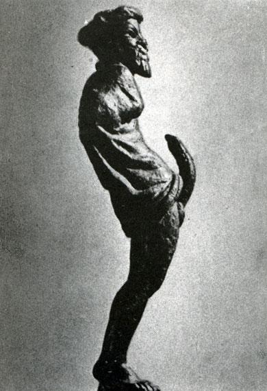 Аид древнегреческая мифология